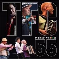 TFC55�U (仮)