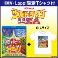 【HMV・Loppi限定】ウルトラマン USA [Tシャツ付き] <白 Lサイズ>