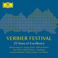 『ヴェルビエ音楽祭〜素晴らしき25年』 ゲルギエフ、アルゲリッチ、キーシン、レーピン、ターフェル、他(4CD)