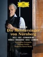Die Meistersinger von Nurnberg : Kosky, Philippe Jordan / Bayreuther Festspielhaus, Volle, K.F.Vogt, Schwanewilms, etc (2017 Stereo)(2DVD)