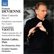 フルート協奏曲集 第4集 パトリック・ガロワ、スウェーデン室内管弦楽団