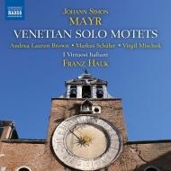 ヴェネツィアの独唱モテット集 フランツ・ハウク&ヴィルトゥオージ・イタリアーニ、アンドレア・ローレン・ブラウン、マルクス・シェーファー、他