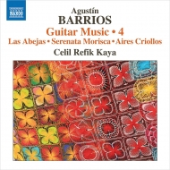 ギター作品集 第4集 チェリル・レフィク=カヤ