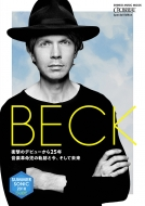 CROSSBEAT Special Edition ベック シンコーミュージックムック