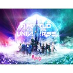 『ミュージカル「ヘタリア」FINAL LIVE 〜A World in the Universe〜』Blu-ray BOX