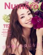 Numero Tokyo (ヌメロ トウキョウ)2018年 9月号