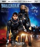 ヴァレリアン 千の惑星の救世主 4K ULTRA HD+Blu-rayセット