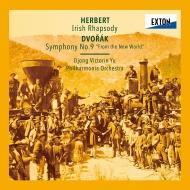 ドヴォルザーク:交響曲第9番『新世界より』、ハーバート:アイルランド狂詩曲 ジョン・ヴィクトリン・ユウ&フィルハーモニア管弦楽団