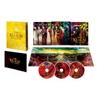 空海-KU-KAI-美しき王妃の謎 プレミアムBOX 【本編Blu-ray1枚+本編DVD1枚+特典DVD1枚 合計3枚組】