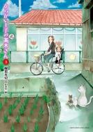 からかい上手の(元)高木さん 3 ゲッサン少年サンデーコミックス