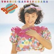 サマー・センセイション +4 【生産限定盤】(SHM-CD)