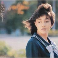 春なのに +2 【生産限定盤】(SHM-CD)