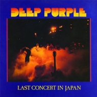Last Concert In Japan (パープル・ヴァイナル仕様/アナログレコード)