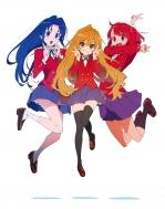 とらドラ! Complete Blu-rayBOX 【初回限定版】
