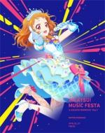 アイカツ! ミュージックフェスタ in アイカツ武道館! Day1 LIVE Blu-ray