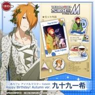 一番カフェ アイドルマスター SideM Happy Birthday! Autumn Ver.九十九一希