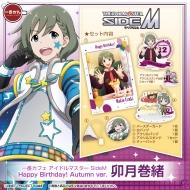 一番カフェ アイドルマスター SideM Happy Birthday! Autumn Ver.卯月巻緒