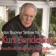 交響曲第3番 クルト・ザンデルリング&ベルリン放送交響楽団(2001)
