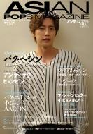 Asian Pops Magazine 134号