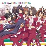 TVアニメ『ウマ娘 プリティーダービー』ANIMATION DERBY 06