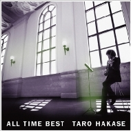 ALL TIME BEST 【通常盤】