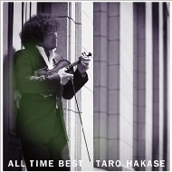 ALL TIME BEST 【豪華盤】 (2CD)
