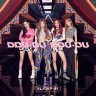 DDU-DU DDU-DU (+DVD)