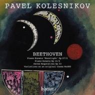 ピアノ・ソナタ第14番『月光』、第10番、創作主題による32の変奏曲、他 パヴェル・コレスニコフ