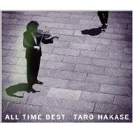 ALL TIME BEST 【ローソンHMV盤】 (3CD)