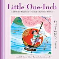 Florence Sakade/Little One-inch & Other Japanese Children's Favorite Stories