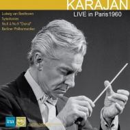 交響曲第9番『合唱』、第8番 ヘルベルト・フォン・カラヤン&ベルリン・フィル(1960年パリ・ライヴ)(2CD)