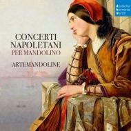 マンドリンのためのナポリの協奏曲集 アルテマンドリン(バロック・マンドリン・アンサンブル)