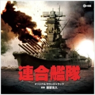 Rengou Kantai Original Soundtrack