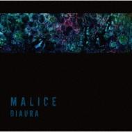 MALICE 【B TYPE】