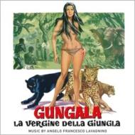 Gungala (La Vergine Della Giugla)