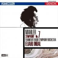交響曲第7番『夜の歌』 エリアフ・インバル&フランクフルト放送交響楽団
