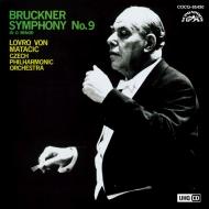 交響曲第9番 ロヴロ・フォン・マタチッチ&チェコ・フィル