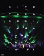 "The open air live ""High & High 2018"" 【初回限定盤】(Blu-ray+2CD)"