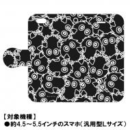 手帳型スマホケース 汎用型Lサイズ(クリボー増殖デザイン)