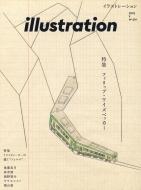 illustration (イラストレーション)2018年 9月号