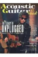 Acoustic Guitar Book 47 シンコー・ミュージック・ムック
