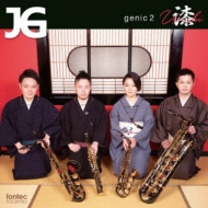 Saxophone Quartet Jg Jemmy Genic: Genic 2 漆