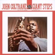 Giant Steps (モノラル・ヴァージョン)<ジャズ・アナログ・プレミアム・コレクション> 【初回生産限定盤】(180グラム重量盤レコード)
