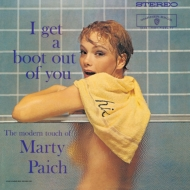 I Get A Boot Out Of You <ジャズ・アナログ・プレミアム・コレクション>【初回生産限定盤】(180グラム重量盤レコード)