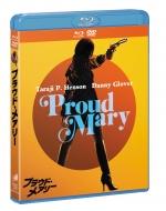 プラウド・メアリー ブルーレイ&DVDセット