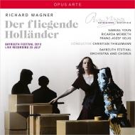 『さまよえるオランダ人』全曲 クリスティアーン・ティーレマン&バイロイト、サミュエル・ヨン、リカルダ・メルベート、他(2013 ステレオ)(2CD)