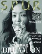 SPUR (シュプール)2018年 9月号 表紙:安室奈美恵