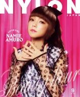 NYLON JAPAN (ナイロンジャパン)2018年 9月号(表紙:安室奈美恵/裏表紙:超特急)