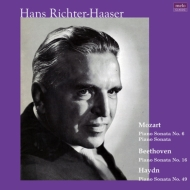 ピアノ・ソナタ集〜モーツァルト、ベートーヴェン、ハイドン リヒター=ハーザー (1950、59)(2枚組アナログレコード)