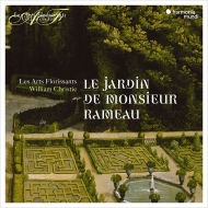 『ラモー氏の庭園』 ウィリアム・クリスティ&レザール・フロリサン、「声の庭」6回生たち